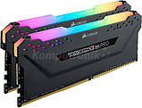 Corsair Vengeance RGB Pro Black 16GB [2x8GB 3000MHz DDR4 CL15 1.35V DIMM], фото 3