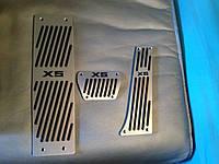 Накладки на педали BMW Х5