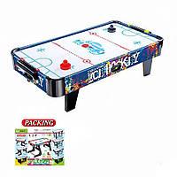 Повітряний хокей Power Hockey ZC 3005A\39,1 ніжки 21,5 см працює від мережі 220V