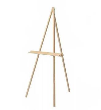 Мольберт-тренога детский Высота 125 см Высота холста до 120 см (сосна)