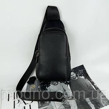 Мужская кожаная нагрудная сумка слинг на два отделения H.T. Leather