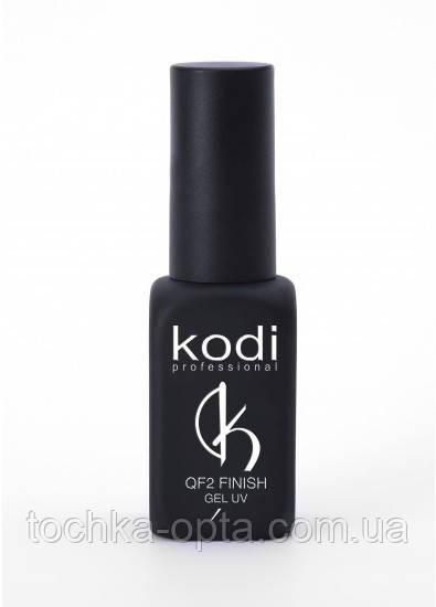 Uv gel Kodi QF2 без липкого слоя 8 мл (финишное покрытие )