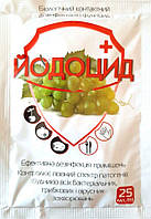 Фунгіцид Йодоцид, 25мл, фото 1