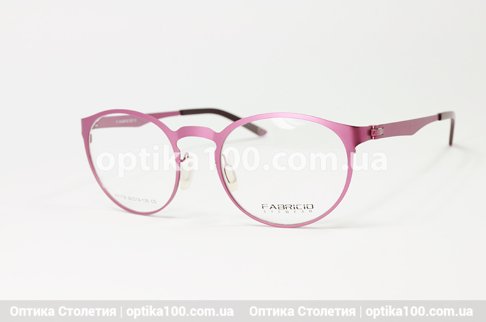 Гнучка оправа для окулярів з дужками на флекс-системі. Кругла жіноча рожева. Fabricio 716
