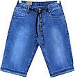 Шорты мужские джинсовые синего цвета пояс резинка, фото 2
