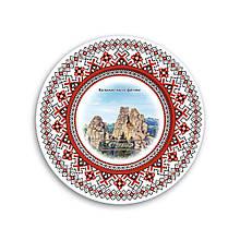 Декоративная тарелка вышиванка «Наскельне місто-фортеця Тустань»
