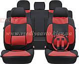 Чехлы на сиденья универсальные MILEX/Gracja 27038/7 черно-красные, фото 4