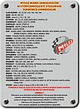 Чехлы на сиденья универсальные MILEX/Gracja 27038/7 черно-красные, фото 5