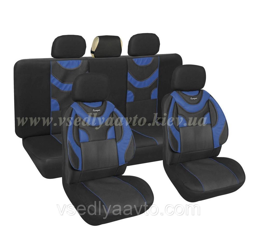 Чехлы на сиденья универсальные MILEX/Ranger 7126/3 полн к-т/2пер+2задн+5подг/синие