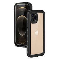 Водонепроницаемый чехол Redpepper Waterproof Case для iPhone 12 Pro Max