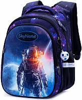 Рюкзак школьный ортопедический для мальчика в 1-4 класс Космос SkyName R1-018