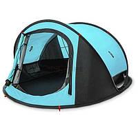 Туристическая палатка самораскрывающаяся Xiaomi ZaoFeng (HW010102G) Blue