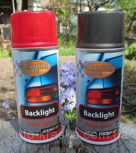 Лак для тонирования фонарей черный, красный