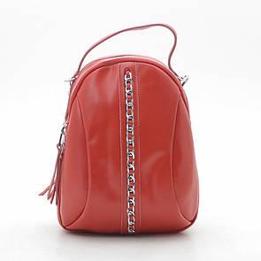 Рюкзак женский 9095 red