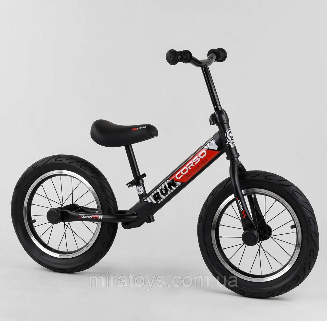 """Двоколісний беговел велобіг від CORSO 5136 для дітей з надувними колесами 14"""" і регулюванням сидіння"""