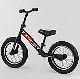 """Двоколісний беговел велобіг від CORSO 5136 для дітей з надувними колесами 14"""" і регулюванням сидіння, фото 2"""