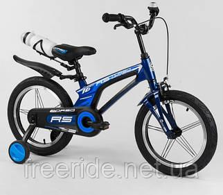 """Дитячий велосипед 16"""" CORSO"""" магнієва рама, ручного гальма, доп. колеса, дзвінок, пляшка"""
