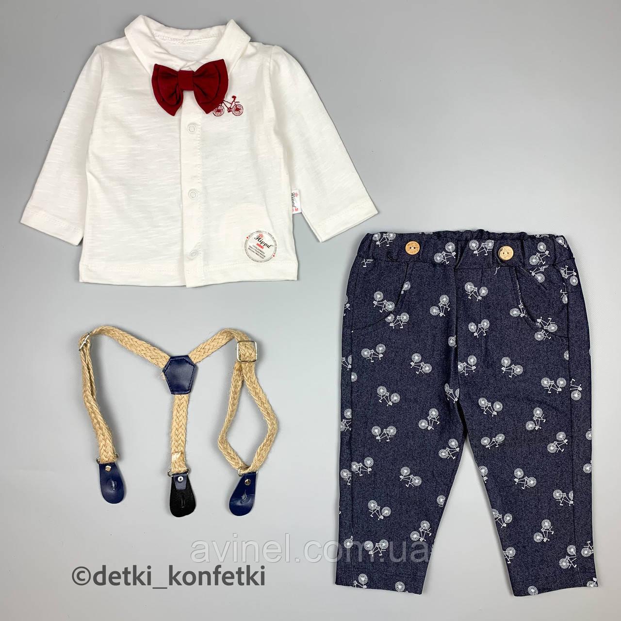 Комплект рубашка, штаны, подтяжки, бабочка для мальчика Синий Hippil Турция 68 (р)