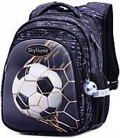 Рюкзак школьный ортопедический для мальчика в 1-4 класс Футбол SkyName R2-179