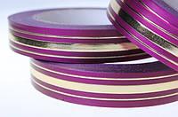 Лента полипропиленовая Фиолетовый с золотистыми полосками 2 см 45 м/рулон