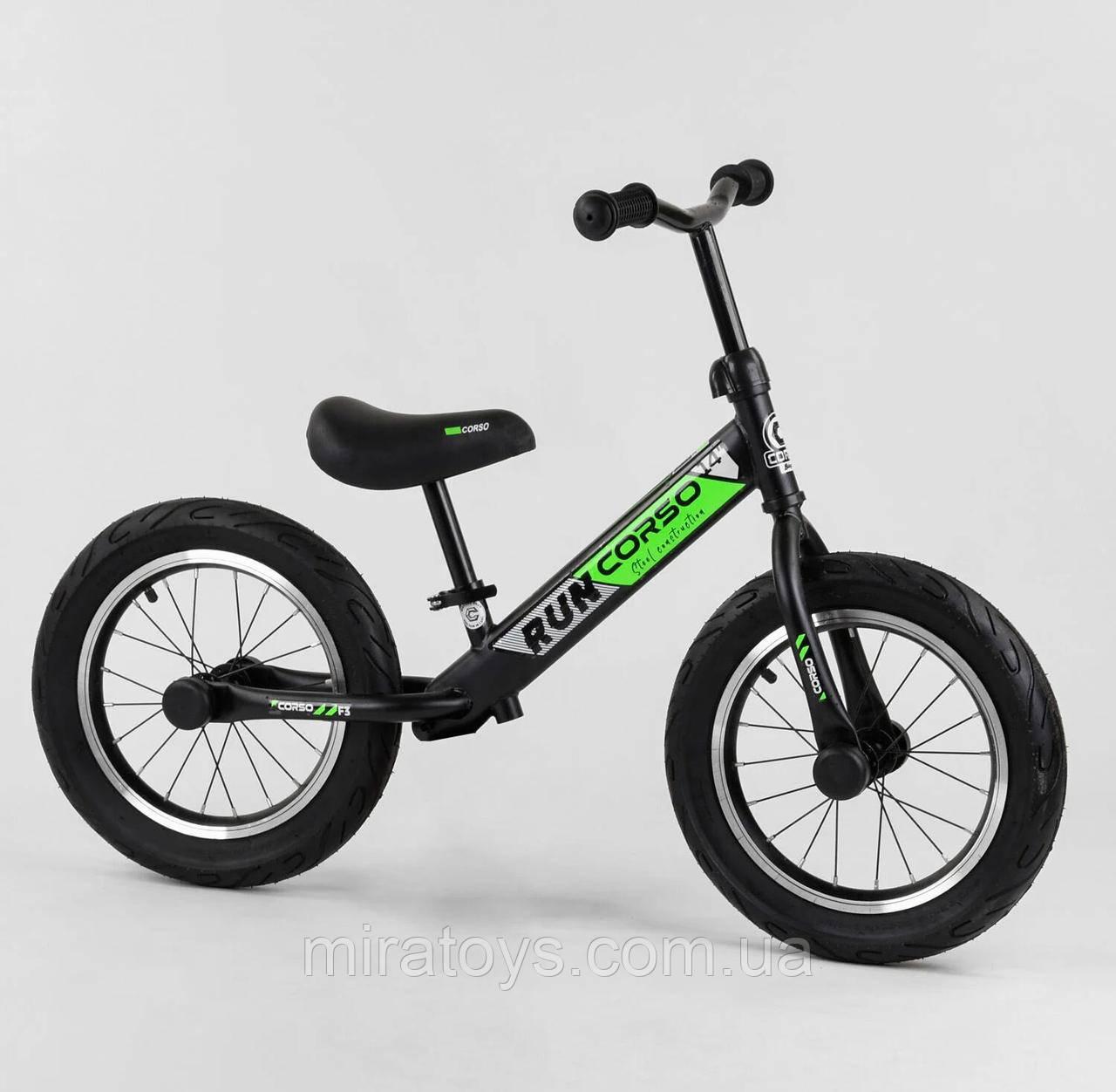 """Двухколесный беговел велобег CORSO 6247 для детей с надувными колесами 14"""" и регулировкой сиденья"""