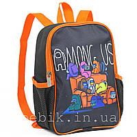 Рюкзак Among Us детский 26*19*9 см