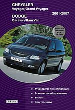 CHRYSLER VOYAGER / GRAND VOYAGER DODGE CARAVAN / RAM VAN Моделі 2001-2007 рр. Керівництво по ремонту