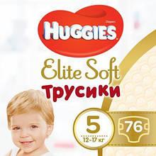 Подгузник Huggies Elite Soft Pants XL размер 5 (12-17 кг) Box 76 шт (5029053547114)