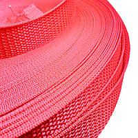 Стрічка, тасьма для сумок, рюкзаків 20 мм - 50 м стропа ремінна поліпропіленова (червона)