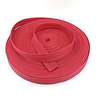 Стрічка, тасьма для сумок, рюкзаків 25 мм - 50 м стропа ремінна поліпропіленова (червона)