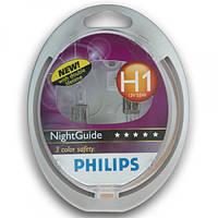 Автолампы PHILIPS NightGuide 12258 H1 12V 55W P14,5S(комплект 2шт)