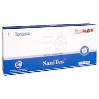 SaniTea™ (Сантегра - Santegra) СаниТи - нормализует пищеварение, очистка кишечника и почек. Запоры. Лишний вес