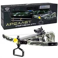 Детский арбалет со стрелами на присосках и лазерным прицелом Limo Toy M 0004 U/R, фото 1