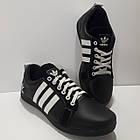 Кросівки Adidas р. 40 шкіра Харків чорні, фото 4