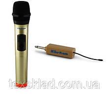 Мікрофон бездротовий універсальний для акустики SM-810A