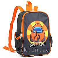 Рюкзак Among Us для мальчиков 26*19*9 см