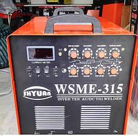 Промышленная аргонная сварка Shyuan WSME 315 TIG/MMA