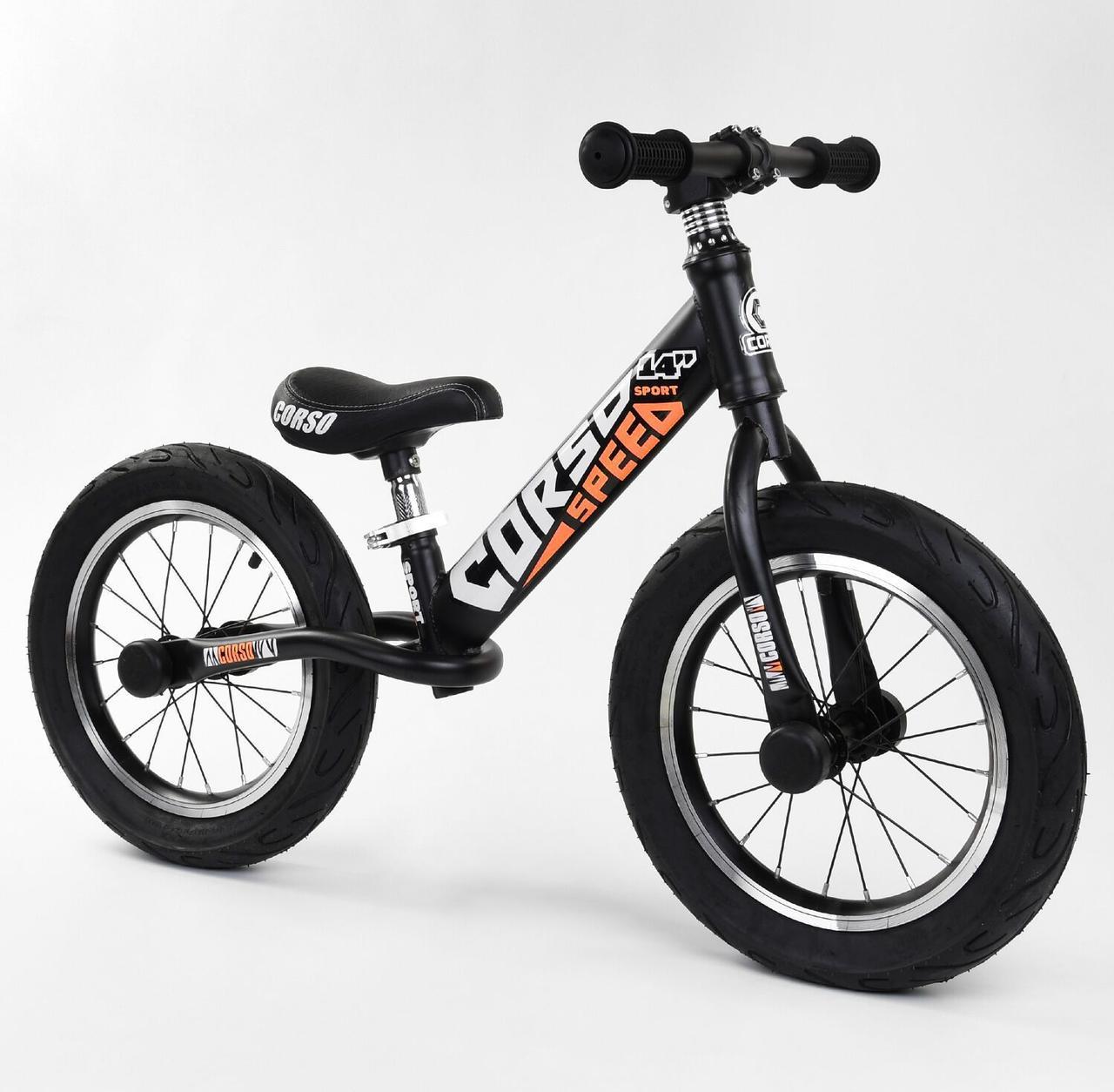 Двоколісний беговел з надувними колесами, алюмінієвим виносом керма, для дітей CORSO 53047, помаранчевий