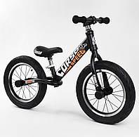 Двоколісний беговел з надувними колесами, алюмінієвим виносом керма, для дітей CORSO 53047, помаранчевий, фото 1