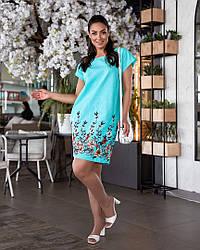Жіноче плаття з вишивкою внизу квіти батал льон до коліна