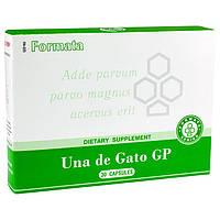 Una de Gato GP (Сантегра - Santegra) Уна де Гато - Котячий кіготь екстракт, імуномодулятор