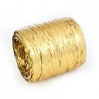 Рафия искусственная Золотой цвет 1 м