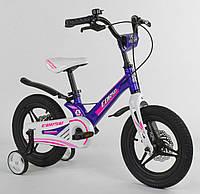 """Детский двухколёсный велосипед 14"""" с магниевой рамой литыми дисками дисковые тормоза Corso MG-77218 фиолетовый, фото 1"""
