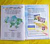 Классный школьный дневник, твердый переплет, внедорожник 2, фото 3