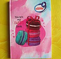 Классный школьный дневник, твердый переплет, сладости