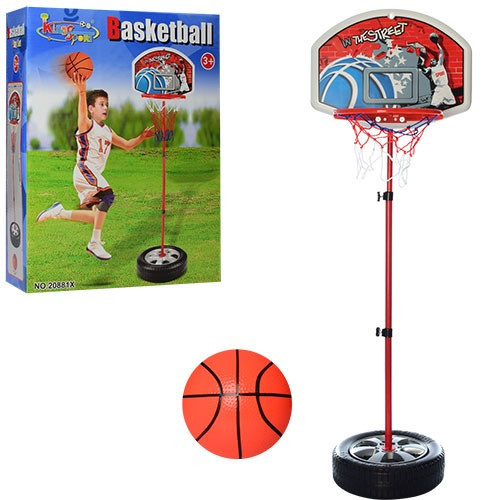 Детское баскетбольное кольцо на стойке для игр M 2927 (35-120 см) со щитом и сеткой