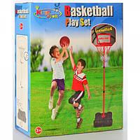 Баскетбольне кільце зі стійкою для ігор вдома або на вулиці MR 0337 (висота 40-141 см) зі щитом і сіткою