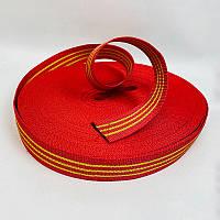 Червона капронова стрічка 50 мм 50 м буксирувальна для стяжних ременів 2т на розрив