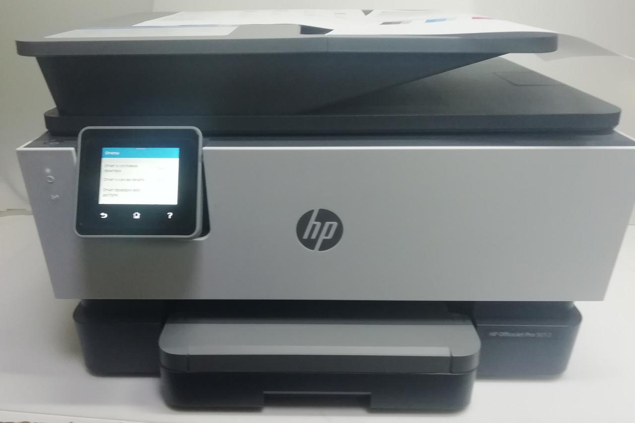 Цветное офисное МФУ HP OfficeJet Pro 9013 с Wi-Fi и Сетью. Двухсторонняя печать