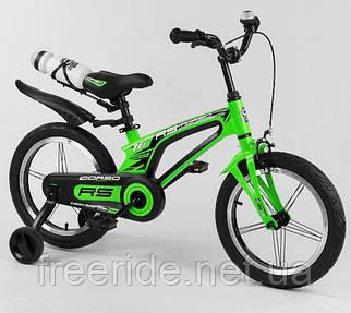 """Дитячий велосипед 16"""" CORSO"""" магнієва рама, ручного гальма, доп. колеса, дзвінок, пляшка салатовий"""
